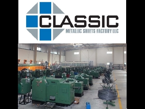 Classic Metallic Sheets Factory LLC